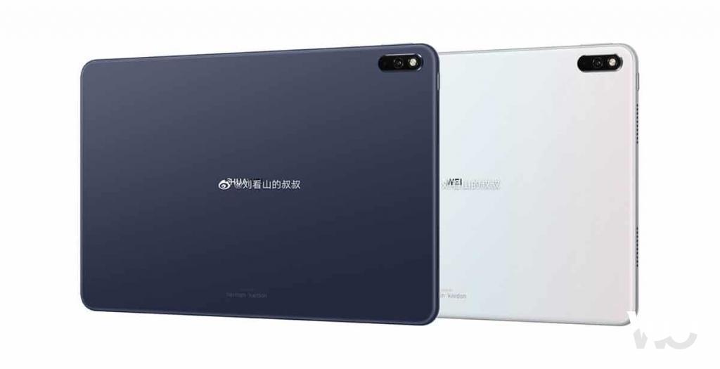 Huawei Android 10 Tabanlı Yeni Tableti Huawei MatePad'i Tanıttı