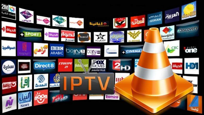 IPTV NEDİR?